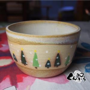 風景のボウル(丼)「雪降る樹」工房直売。釉薬が選択可能。オプションで名入れが可能。|miyagi-kunpu