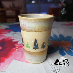風景のビールカップ「雪降る樹」工房直売。釉薬が選択可能。オプションで名入れが可能。|miyagi-kunpu