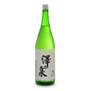 澤の泉 大吟醸 1800ml|miyagimarugoto