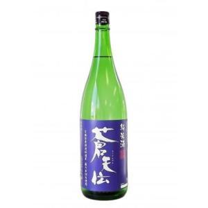 蒼天伝 蔵の華純米酒 1800ml 産直|miyagimarugoto