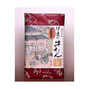 牛たんいぶり胡椒香味 (P-1)