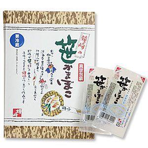 (真空)笹かまぼこ 8枚入包み(セ-8包)