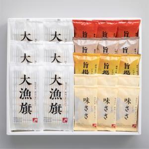 """本格的なチーズの風味を生かした「チーズ入かまぼこ」4枚と、枝豆の中でも美味しいといわれる""""茶豆""""を ..."""