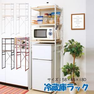 冷蔵庫ラック スチールラック キッチン収納 収納ラックの写真