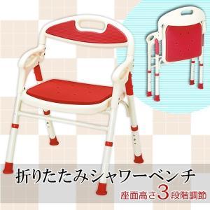 【9月上旬入荷予定】 折りたたみシャワーベンチ / 安心・安全なサポートバスグッズ 介護用品 miyaguchi