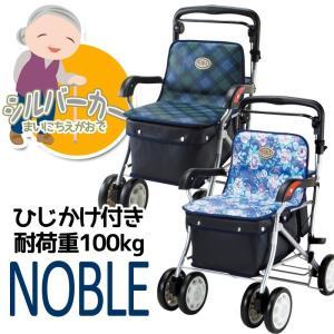 シルバーカー 折りたたみ アルミ製 / 安定した歩行やお買い物をサポート 介護用品 miyaguchi