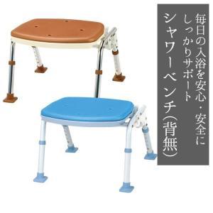 介護イス 風呂用椅子 バスグッズ 介護用品 / シャワーベンチ (背無) miyaguchi