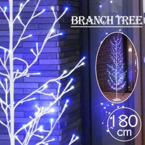 サイズ:約高さ180cm 材質:ポリ塩化ビニル、鉄、銅 LED数:176珠 消費電力:約3.6w/時...