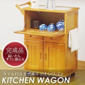 キッチンワゴン キャスター付き キッチン収納 ラック / 天然木タイル天板キッチンワゴン|miyaguchi
