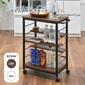 キッチンワゴン キャスター付き キッチン収納 ラック / 棚位置自在キッチンワゴン|miyaguchi