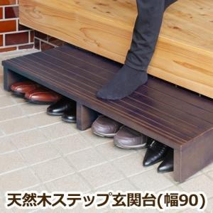 サイズ:約幅90×奥行30×高さ13cm  材質:天然木(ラバーウッド)・ラッカー塗装 重量:約5....