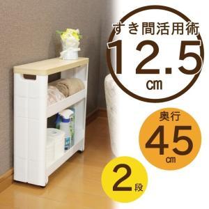 商品詳細 ----------------- サイズ(約):幅12.5×奥行45×高さ43cm 材質...