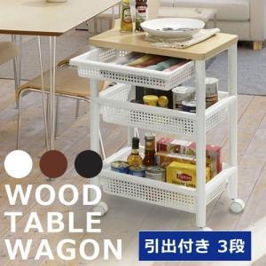 キッチンワゴン キャスター付き キッチンラック 作業台 引出付 ウッドテーブルワゴン 3段|miyaguchi