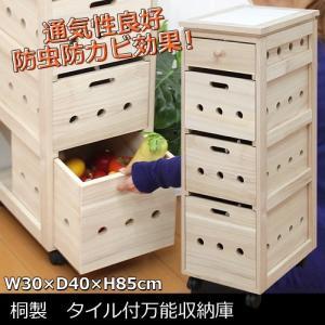 キッチンストッカー 4段 桐製 キャスター付き タイル付万能収納庫|miyaguchi