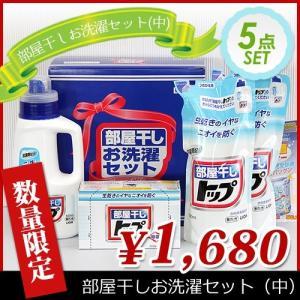 部屋干しお洗濯セット(中) / ギフトセット ライオン トップ 洗剤ギフト 贈り物|miyaguchi