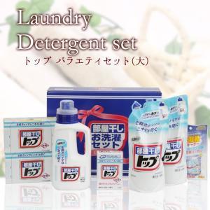 部屋干しお洗濯セット(大) /  ギフトセット ライオン トップ 洗剤ギフト 贈り物|miyaguchi