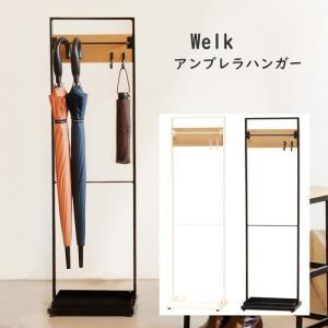 サイズ:約幅30×奥行20×高さ105cm 重量:約3.5kg 材質・仕様 フレーム:スチール (2...