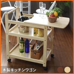 キッチンワゴン キャスター付き 木製 スライド天板 スリム 木製キッチンワゴン 送料無料|miyaguchi