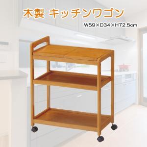 キッチンワゴン キャスター付き 木製 スリム 天板分割式キッチンワゴン 送料無料|miyaguchi