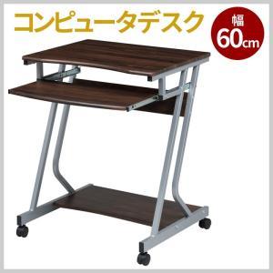 パソコンデスク 幅60cm 木製デスク ワークデスク 学習机 組立式 送料無料|miyaguchi