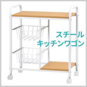 キッチンワゴン キャスター付き キッチンラック スリム / スチール キッチンワゴン|miyaguchi