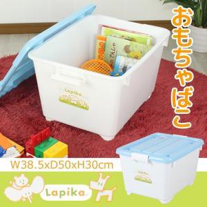 収納ボックス プラスチック コロ付き フタ付き 衣装ケース おもちゃ箱 押入れ収納 miyaguchi