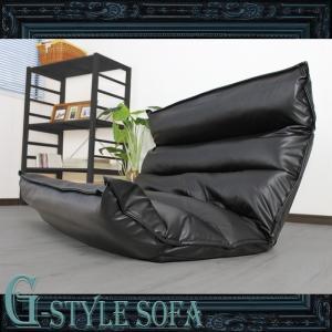 ローソファー 合成皮革 リクライニングチェア 座椅子 ソファー レザー / ローソファ ブラック 幅126 miyaguchi