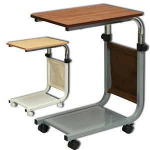 サイドテーブル キャスター付き 高さ調整 サイドポケット付き 送料無料|miyaguchi