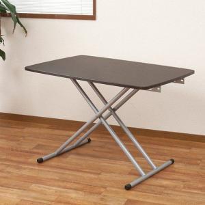 折りたたみテーブル 75幅 高さ調整 6段階 昇降式 送料無料|miyaguchi