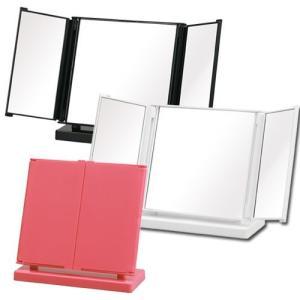 使わない時は鏡を閉じてホコリをシャットアウト 卓上で使えるコンパクトサイズの三面鏡  【サイズ】 開...