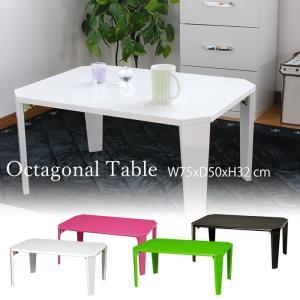 センターテーブル 折りたたみ 折れ脚 鏡面仕上げ 送料無料|miyaguchi