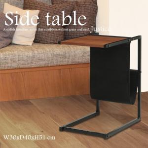 サイドテーブル おしゃれ マガジンラック コの字型 送料無料|miyaguchi