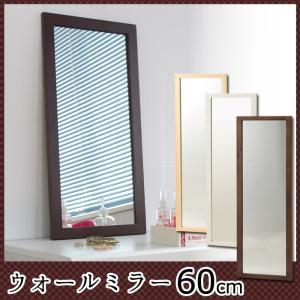 ウォールミラー60 / 玄関 部屋 天然木|miyaguchi