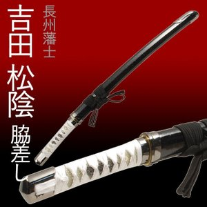 模造刀 日本刀 山南敬助 新撰組 大刀|miyaguchi