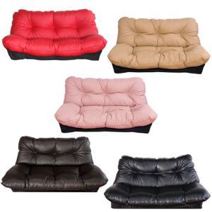 3人掛けリクライニングソファー