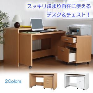 デスク3点セット /パソコンデスク PCデスク 机 オフィスデスク 引き出し 書斎 省スペース|miyaguchi