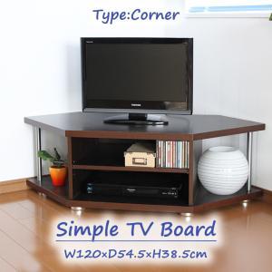 テレビ台 テレビボード 配線穴付 コーナーに置ける / シンプルTVボード コーナータイプ|miyaguchi