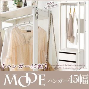 衣類収納 見せる収納 / ホワイトハンガーラック スリム|miyaguchi