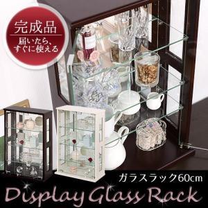 コレクションケース ガラスケース ショーケース ディスプレイラック 飾り棚 / ガラスラック60cm|miyaguchi