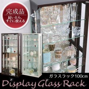 コレクションケース ガラスケース ショーケース ディスプレイラック 飾り棚 / ガラスラック 100cm|miyaguchi