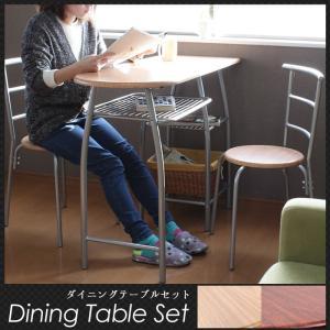 カウンターテーブル 3点セット キッチンカウンター チェア / ダイニングテーブルセット|miyaguchi