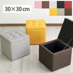 スツール 収納ボックス レザー 椅子 おしゃれ 木製の写真