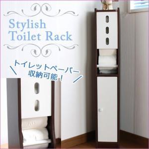 スタイリッシュトイレラック スリム / トイレ収納 サニタリー収納 目隠しの写真