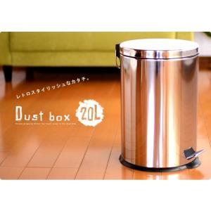 フットペダルで簡単開閉。 中の容器は取り外しが可能なのでゴミ捨てが簡単にでき、水洗い出来るので衛生的...
