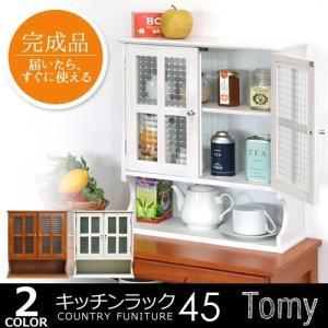 キッチン収納 レトロなガラス カントリーテイスト /キッチンラック45幅 miyaguchi