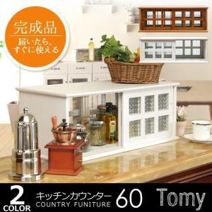 調味料ラック おしゃれ スパイスラック 調味料入れ / キッチンカウンター 60 miyaguchi
