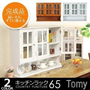 キッチン収納 レトロなガラス カントリーテイスト / キッチンラック65幅 miyaguchi