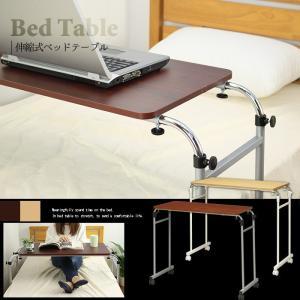 ベッドテーブル 伸縮式 キャスター付き 介護用品 伸縮式ベッドテーブル|miyaguchi