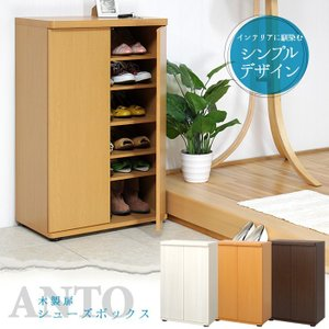 シューズボックス 下駄箱 玄関収納 キャビネット リビング収納 幅60 / 木製扉シューズボックス|miyaguchi