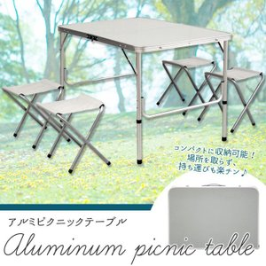 アウトドア ピクニックテーブルセット バーベキュー 折りたたみ テーブル / アルミピクニックテーブル|miyaguchi